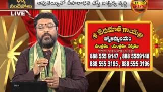 Dharma Sandehalu : 18/05/13 - Studio Bhakthi