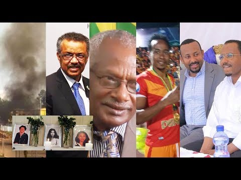 Hiber Radio Daily Ethiopian News October 23, 2017
