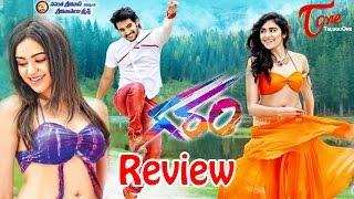 Garam Movie Review | Maa Review Maa Istam