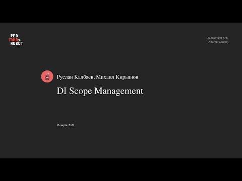 DI Scope Management