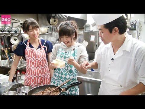【Girls Night Out#38】J=J金澤&植村 青梅散策後編、佐藤・牧野料理、ファッションコーデSFC 他!