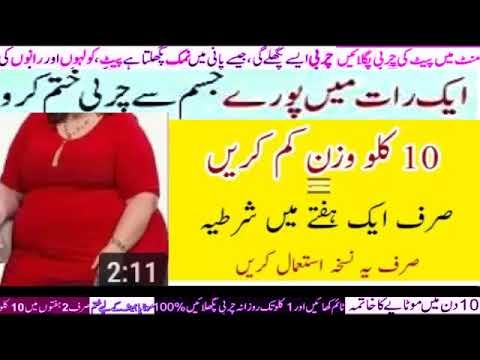 weight loss tips in urdu hindi ,100% Natural Moringa Green Detox Diet Drink ,how to lose weight fast