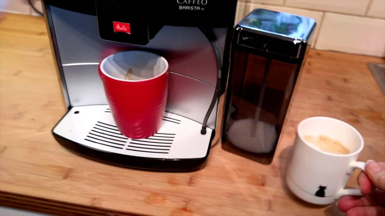 Melitta caffeo lounge автоматическая кофемашина приготовление .