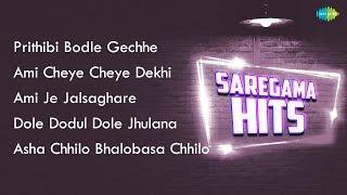 Prithibi Bodle Gechhe | Ami Cheye Cheye Dekhi | Ami Je Jalsaghare | Dole Dodul Dole Jhulana