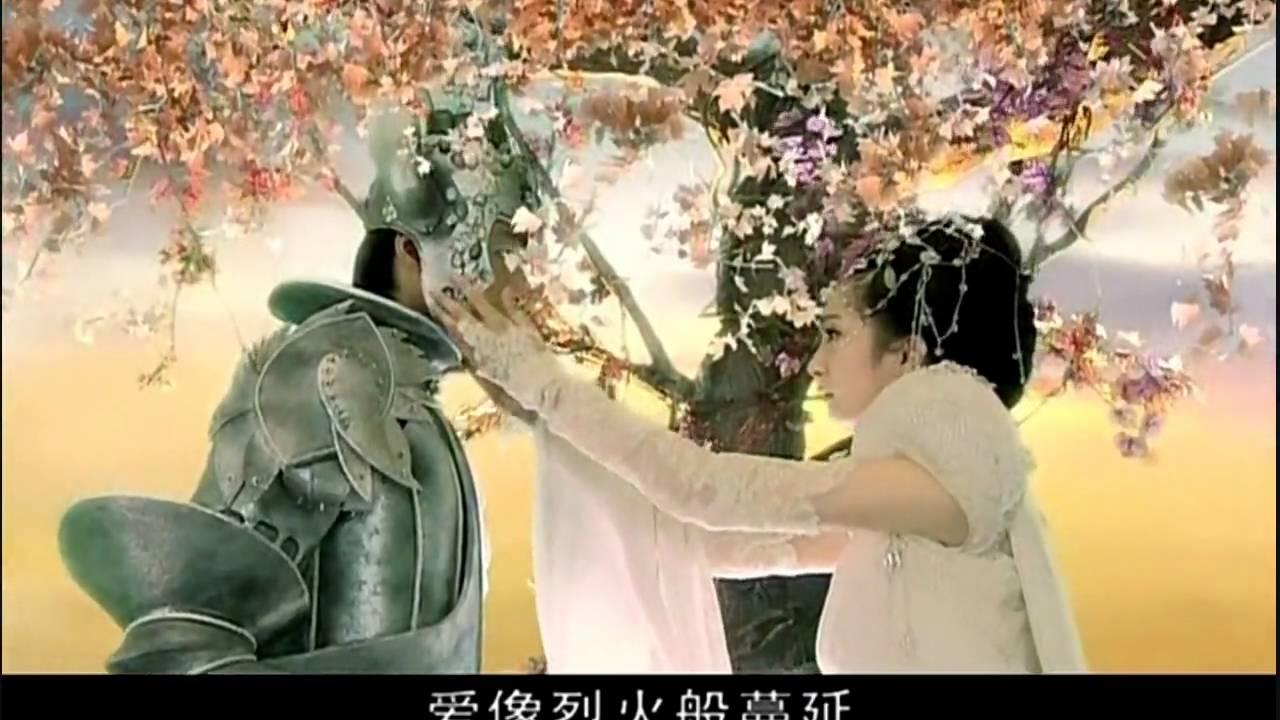 Download Chinese Paladin 3 -- Jing Tian + Xue Jian MV