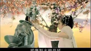 Chinese Paladin 3 -- Jing Tian + Xue Jian MV