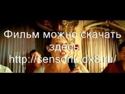 zona- - Скачать фильмы через