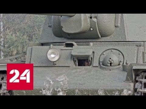 22 победы танкиста