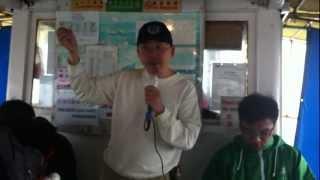 九龍華仁書院舊生會 ﹣ 印洲塘之旅: 姜 SIR 談馬屎洲和