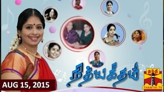 """""""Nithyageetham"""" - Exclusive Interview with Carnatic Musician Nithyasree Mahadevan (15/08/2015)"""