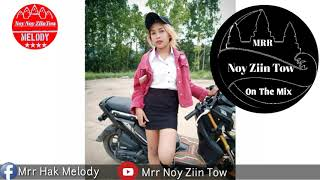 Download Mrr Hak melody remix ft Mrr Noy Noy Ziin Tow on the mix 2018