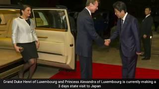 Japan visit of Grand Duke Henri and Princess Alexandra