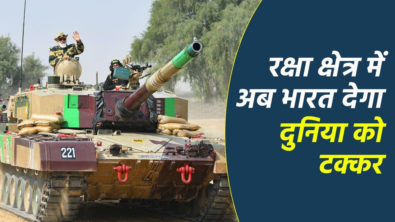 7 New Defence companies will be huge base for military power   अब भारत देगा दुनिया को टक्कर