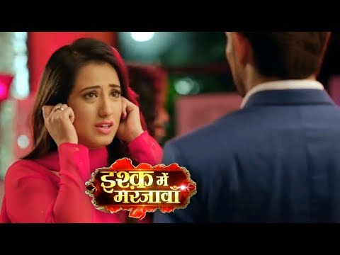 Ishq Mein Marjawan - 26th May 2018 | Today News | Colors Tv Ishq Mein Marjawan Serial News 2018 thumbnail