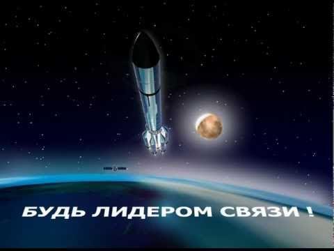 ОАО «ИнфоТеКС Таганрог Телеком»