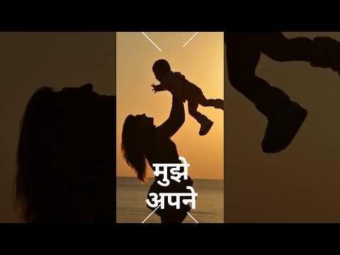 Maa Mujhe Apne Aanchal Mein Chupa Le     Whatsapp Status    AJJU Creation