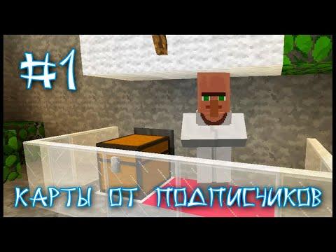 Карта От Подписчика #1 - Лаборатория Носатых! (Minecraft)