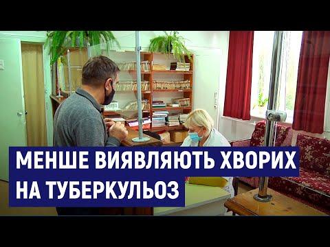 Суспільне Житомир: На Житомирщині знизився рівень виявлення туберкульозу