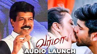 """Youngsters will Love This Film"" - Bala 