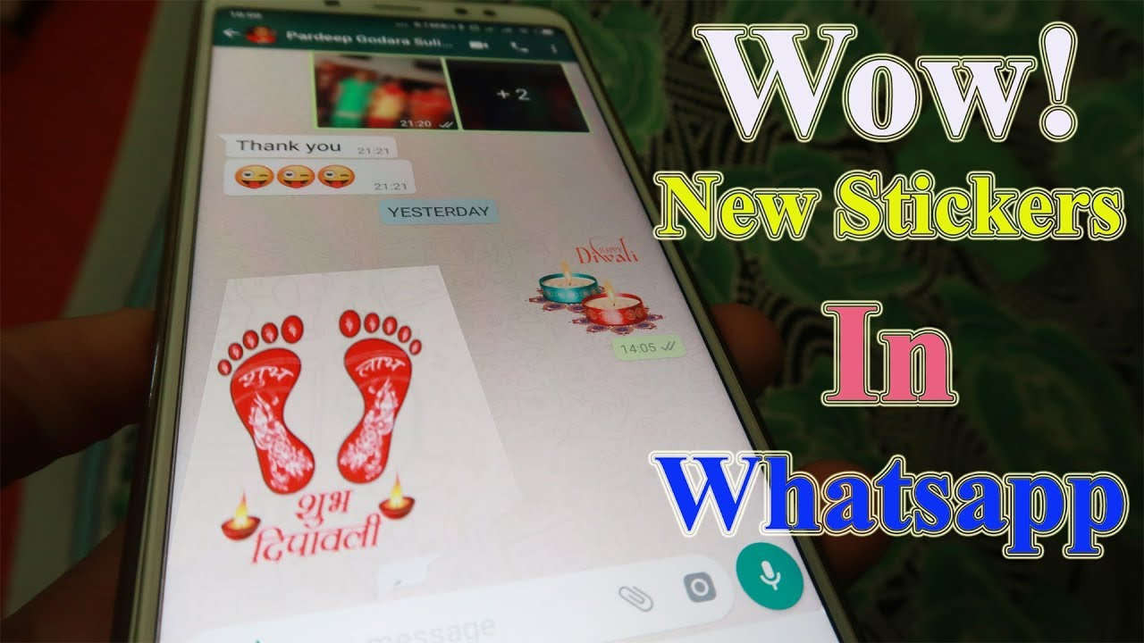Whatsapp me stickers kaise bhejte hai | How to send sticker in whatsapp