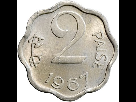 indian-special-2-paisa- -two-paisa-old-coins