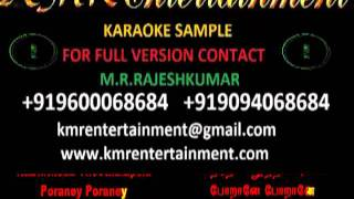 PORANEY PORANEY (VAAGAI SOODA VAA) TAMIL KARAOKE BY KMR ENTERTAINMENT
