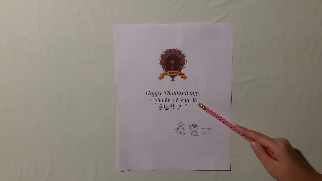 how to say thanks in mandarin