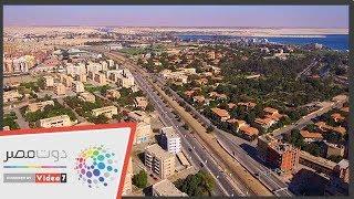 دوت مصر | شوف مصر من فوق.. شاهد روعة شوارع الإسماعيلية بكاميرا درون