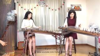 Mary, Did You Know? Gayageum ver. by Luna
