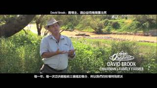 OBE Organic presents Nature's Perfect Farm (Chinese Traditional)