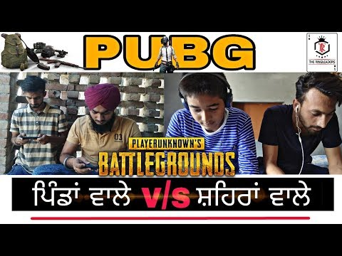 pubg-mobile- -funny-punjabi-playing-new-video-desi-mobile-tips-wtf-oops-funny-moments-gameplay-song