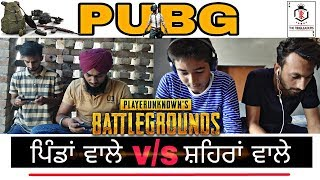 Pubg mobile |  funny punjabi playing new video desi mobile tips wtf oops funny moments gameplay song