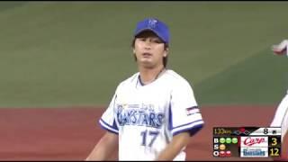 【三嶋一輝】首位広島の上位打線を無安打に抑える完璧な投球!【17/08/04】