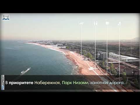 Первый мастер план в России - у Дербента