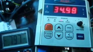 Преобразователь частоты Веспер регуляция давления в водопроводе(Тел:8(920)517-48-17. Принимаю заказы на автоматизацию технологических процессов. Посредникам в поиске заказов..., 2014-11-05T19:36:07.000Z)