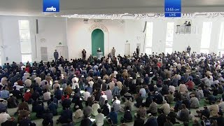 Friday Sermon 28 September 2018 (Urdu): Men of Excellence