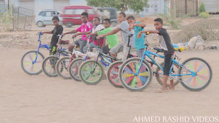 Bicycles drift - تفحيط دراجات