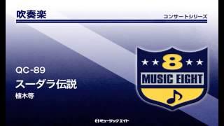 【QC-89】 スーダラ伝説/植木等 商品詳細はこちら→http://www.music8.c...