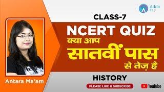 class-7-history-part-1-ncert-quiz-by-antara-maam-1-p-m