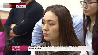 Главные новости. Выпуск от 13.02.2018