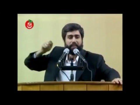 Önce Irak Sonra Suriye Sıra Türkiye'de...(Sene:2005) Alparslan Kuytul Hocaefendi