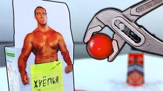 НЕВСКИЙ VS РАСКАЛЕННЫЙ СТАЛЬНОЙ ШАР в 1000 ГРАДУСОВ