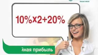 видео Кредитный калькулятор Запсибкомбанка 2017