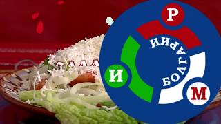 Болгарская брынза