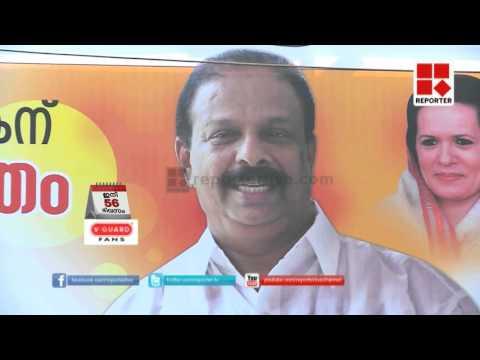 K Sudhakaran's flex boards  at kasargode uduma constituency by Muslim league