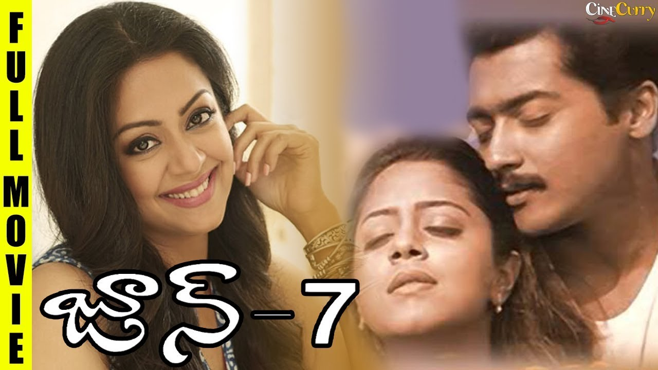 surya and jyothika movies