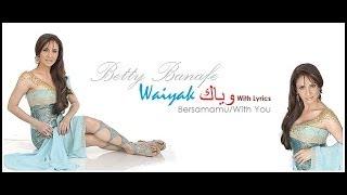 "Betty Banafe ""Waiyak"" وياك (With Lyrics) HD"