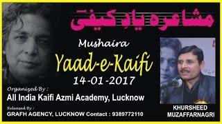 Khursheed Haider Muzaffarnagri   Yaad-e-Kaifi   Mushaira 2017   All India Kaifi Azmi Academy Lucknow