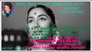 TERA MERA PYAAR AMAR - FULL KARAOKE WITH SCROLLING LYRICS