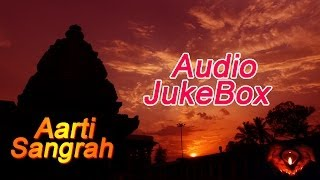 All Mataji Aarti Collection 2014 | Full Audio Song Jukebox | Aarti Sangrah